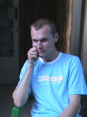Orel, 41, Ukraine, Khmelnitskiy
