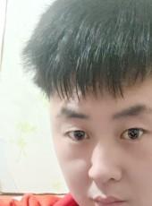 zhangyanzhao, 29, China, Shanghai