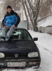 Egor, 25, Kazakhstan, Almaty