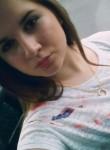 Фото девушки Даша из города Київ возраст 18 года. Девушка Даша Київфото