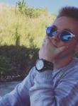 Илья, 19 лет, Москва