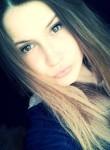 Настя, 26, Saint Petersburg