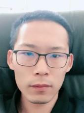 斌, 31, China, Wuhai