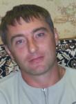 Cергей, 45 лет, Кинешма