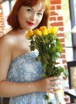 Наталья  Васильева, 40 лет, Chişinău