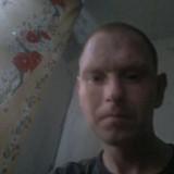Valeriy , 31  , Nyzhni Sirohozy