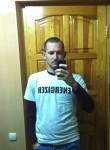 Виталий, 26 лет, Донецьк