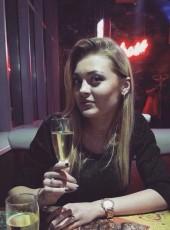 Карина, 27, Україна, Дніпропетровськ