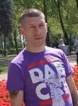 Ruslan, 18, Chernihiv