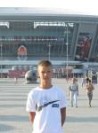 Andrey, 22, Kolpino