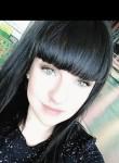 Katyushka, 27, Ulyanovsk