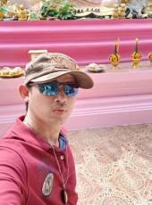 Sompoon, 38, Thailand, Saraburi