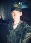 Mikhail, 19  , Aginskoye (Transbaikal)