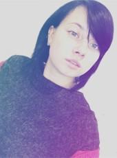 Ярослава, 24, Ukraine, Kiev