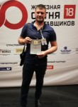 Aleksandr , 23  , Chelyabinsk