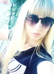 Tatyana, 24  , Vyselki