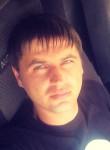 Паша, 28 лет, Челябинск