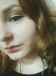 Диана, 19 лет, Краснодар