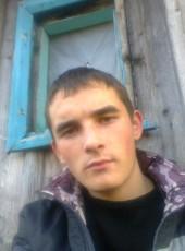 Igor, 21, Russia, Leninsk-Kuznetsky