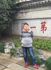 候显伟, 32, China, Wuhai