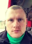Вова, 29 лет, Уфа