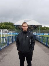 Ivan, 28, Russia, Staryy Oskol