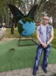 Denis, 33, Domodedovo