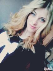Irina Bogdanova, 26, Ukraine, Luhansk