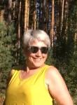 Natalya Eraksina, 48  , Pavlovo