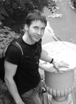 Знакомства Київ: Александр, 26