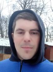 Олег, 28, Ukraine, Morshyn