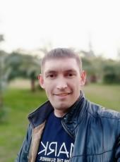 Александр, 29, Россия, Адлер