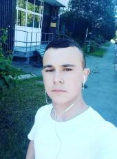 Maks, 21, Russia, Stupino