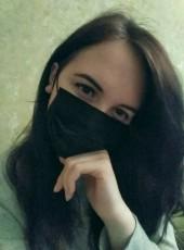 Emiliya, 18, Ukraine, Kharkiv