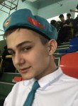 Андрей, 18 лет, Казань