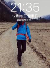 噶玛南迦, 42, China, Beijing