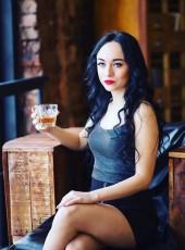 Annet, 29, Ukraine, Ukrainka