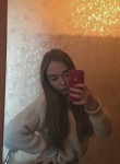 Alina, 18, Yurga