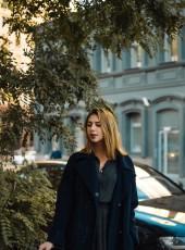 Nastya , 20, Russia, Moscow