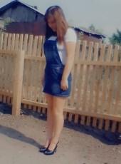 Tanya, 25, Russia, Chelyabinsk