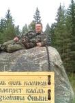 Andrey, 37, Arkhangelsk