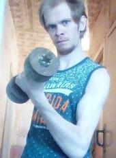 Nikolay, 29, Russia, Belaya Kalitva