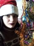Анастасия, 19 лет, Кременчук