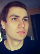 Денис, 24, Россия, Владивосток
