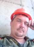 Виталя, 30 лет, Мокроус