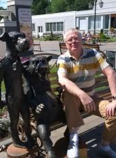 Алексей, 59, Ukraine, Kryvyi Rih