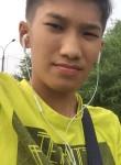 Dias, 19, Almaty