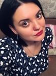 Лилия, 33 года, Москва