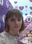 Оксана, 35  , Lviv