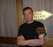 Valeriy, 53, Russia, Uzlovaya